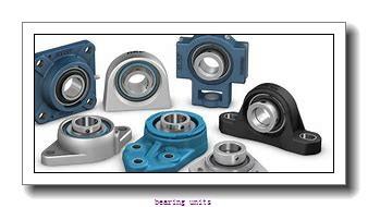 FYH UCIP211-32 bearing units