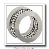 85 mm x 180 mm x 37 mm  NACHI 29417EX thrust roller bearings